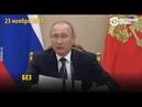 Путин 18 лет без раскачки