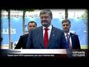Украина просит НАТО конвоировать свои суда в Азовском море
