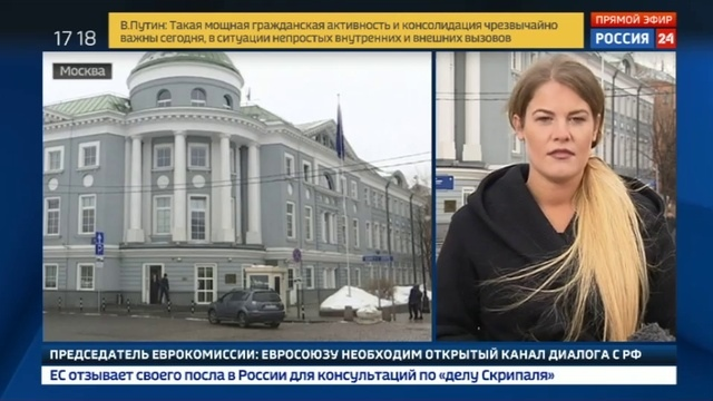 Новости на Россия 24 • Москва сожалеет о решении Евросоюза отозвать из России своего посла для консультаций