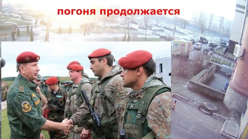 Нелепое видео погони спецназа Росгвардии за подозреваемым))
