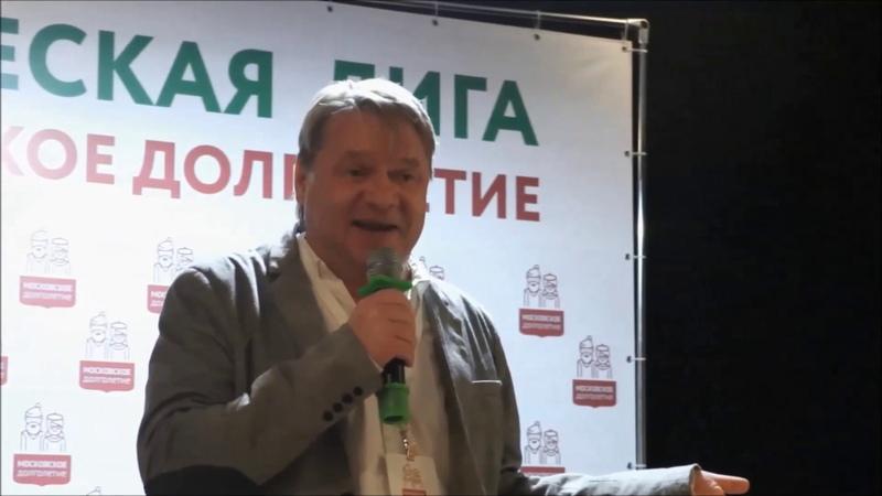 Московское Творческое долголетие и ДЛШ :)