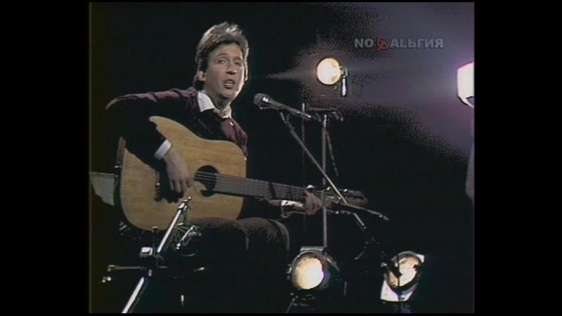 На Одере (live 1985) HD