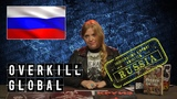 Russian Heavy Metal Overkill Global Album Reviews