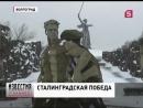 Программа Известия Главное Пятый канал Сюжет Сталинградская битва