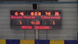 18.09.18. ТМ. Динамо - Сибсельмаш 107 (55)