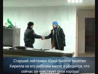 Житель Мурманской области благодарит сотрудников полиции за вовремя оказанную помощь