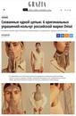 Настя Климова фото #39