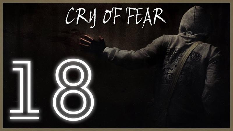 Прохождение Cry of Fear - часть 18[Психбольница](1/2)
