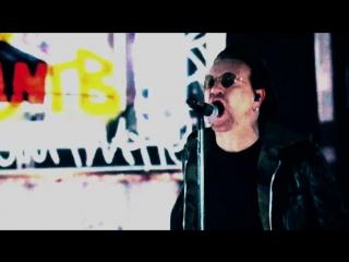 U2 - American Soul (New York) HD