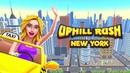 Uphill Rush New York Геймплей Трейлер