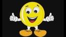 С добрым утром для поднятия настроения улыбка