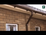 Установка водосточной системы - Заметки строителя