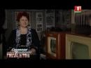 TV   Телевизор. Судьба гигантов - 02 XX