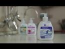 Мыло для кухни Faberlic – готовим в чистоте