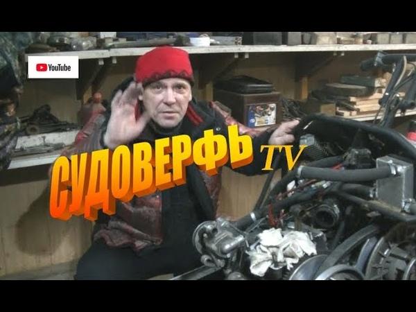 Ремонт снегохода МВП 500 Судоверфь TV Коми край Ukhta