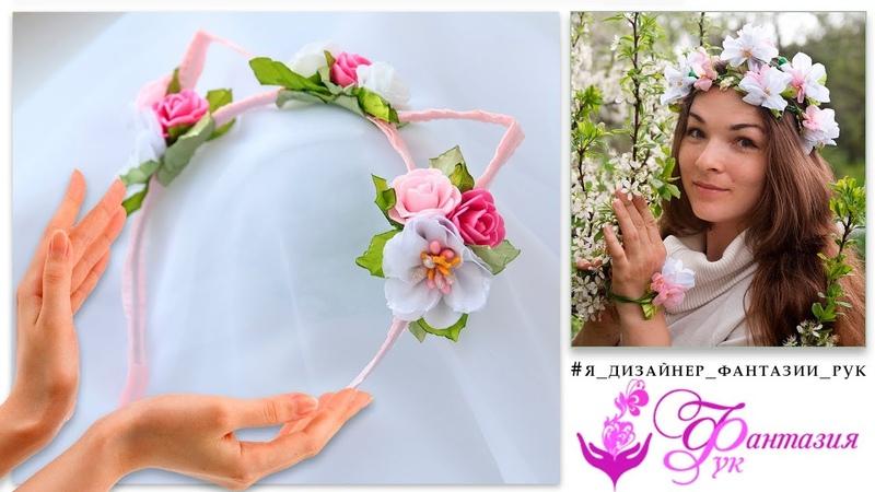 Ободок с ушками и цветами из ткани и фома Irina Osinina