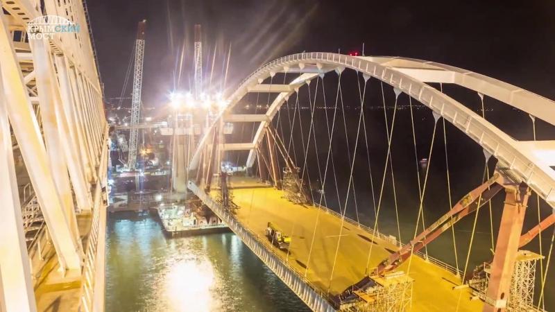 Крымский мост таймлепс строительства автодорожной части