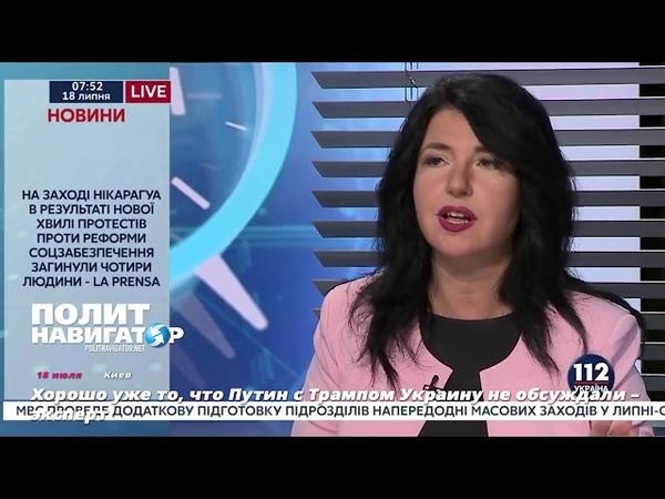 Хорошо уже то, что Путин с Трампом Украину не обсуждали – эксперт