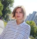 Фото Оксаны Чувашевой №19