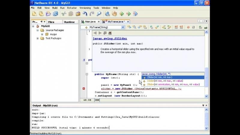 Работаем с GUI. Ползунок. Урок 153