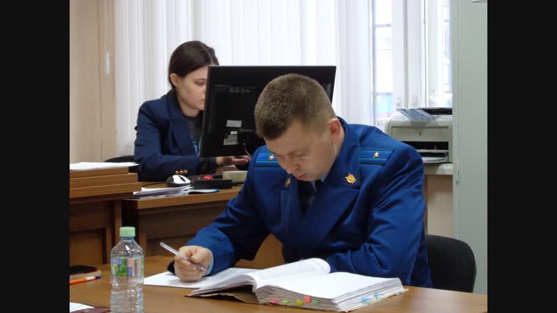 Прокурор зачитывает сфабрикованные показания свидетеля! ГужевTV
