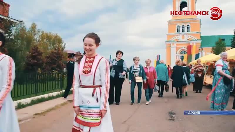 25 мая на берегу Камы праздник «Никола Вешний»