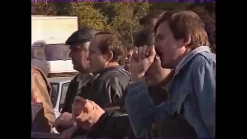 . Штурм Белого дома - Москва, 04.10.1993 _ The occupation of the Soviet Union