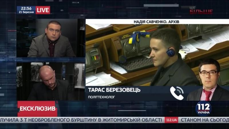 Илья Кива на 112 Украина, 21.03.2018