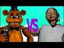 ГРЕННИ VS 5 НОЧЕЙ С ФРЕДДИ СУПЕР РЭП БИТВА Granny game ПРОТИВ 5 Five Nights At Freddys игра