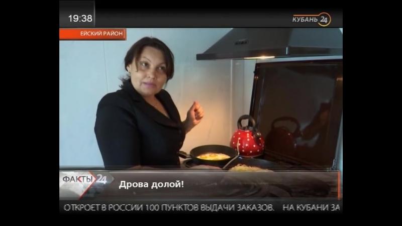 На газификацию поселка Пролетарского потратили 7 млн рублей