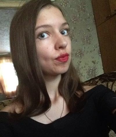 Ульяна Степанчук