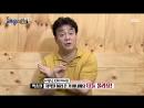 Baek Jong-won's Street Restaurant 181010 Episode 35