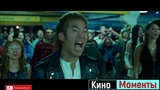 Мона Лиза Дрифт ГонокThe Fast and the Furious Tokyo Drift