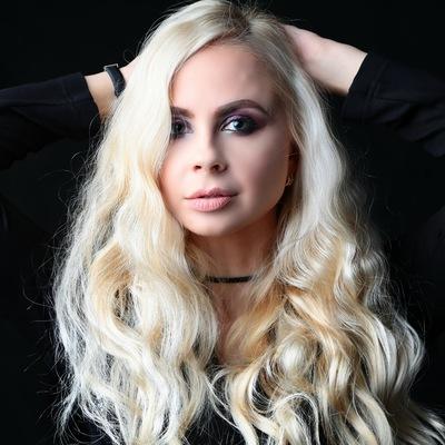 Юлия Шереметьева