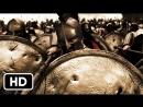 Битва у Огненных врат - 300 спартанцев (2006) | Киноролики