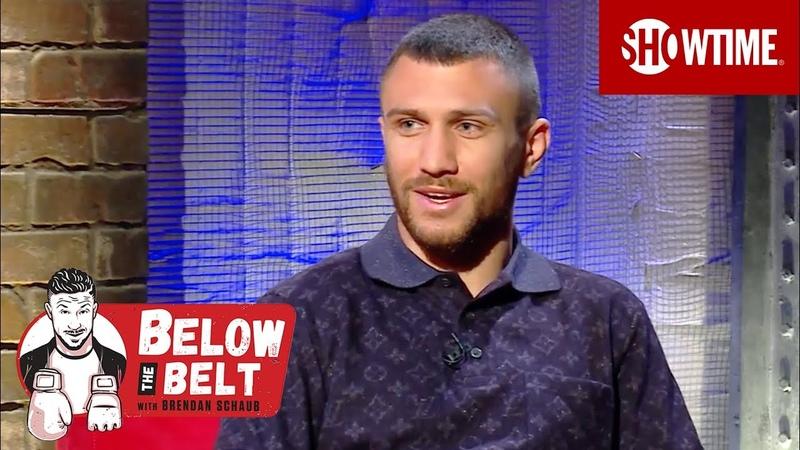 Vasyl Lomachenko: Full Interview | BELOW THE BELT with Brendan Schaub