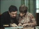 1 Аревик 1 серия 1978, Арменфильм Софико Чиаурели, Армен Джигарханян