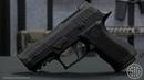 Пистолет SIG SAUER P320 XCompact