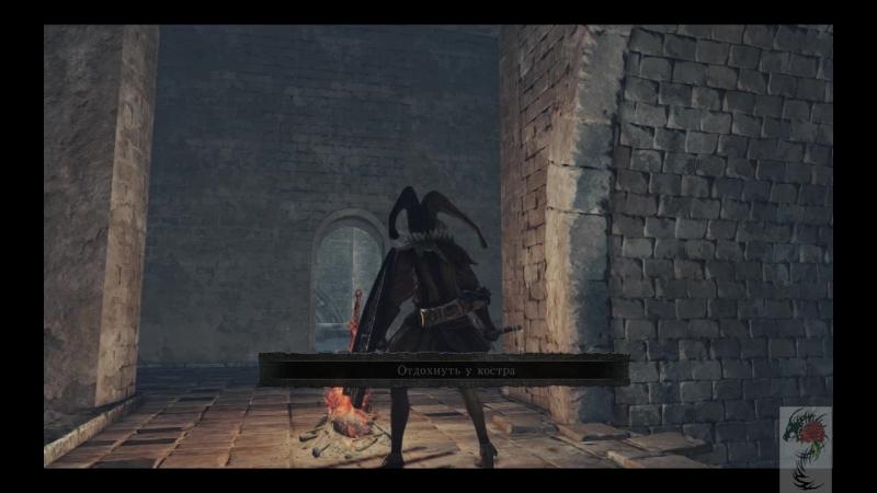 DarkSoulsII Большой Двухголовый лук