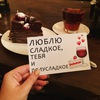 sweetgame_viewy