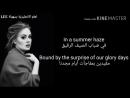 Adele - Someone like you مترجمة.mp4