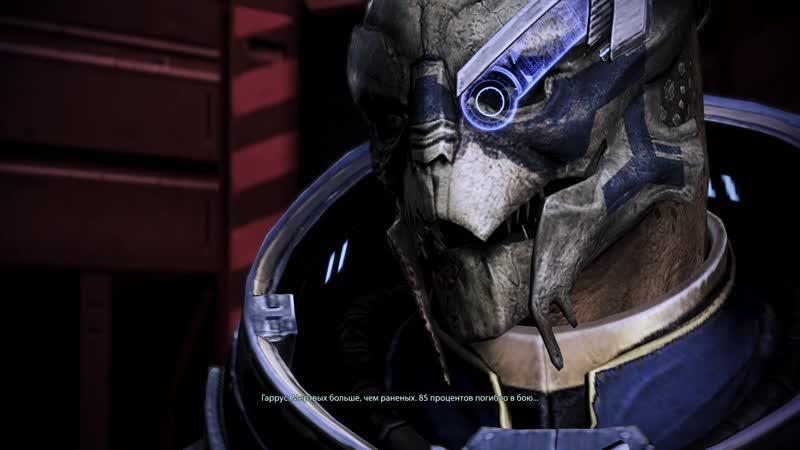 Mass Effect 3 19.11.2018 21_13_34