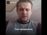 Игорь Востриков: двери в кинозале в Кемерово запер зритель