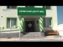 На Полтавщині відкрили четвертий територіальний сервісний центр МВС