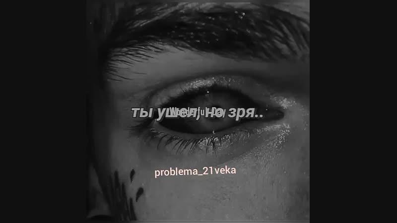Inst: problema_21veka