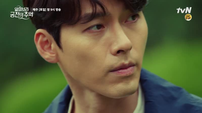 Memories Of The Alhambra Ep4 Preview