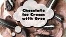 Домашнее Шоколадное Мороженое с Орео Рецепт Десерт