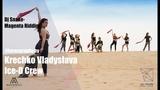 Dj Snake-Magenta Riddim. Choreo by Krechko Vladyslava. Ice-D Crew. All Stars Dance Centre 2018