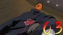 Объявление Войны 03 | Naruto Shippuden: Ultimate Ninja Storm 3 Full Burst