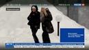 Новости на Россия 24 • Ядовитые дома в Пермском крае пойдут под снос